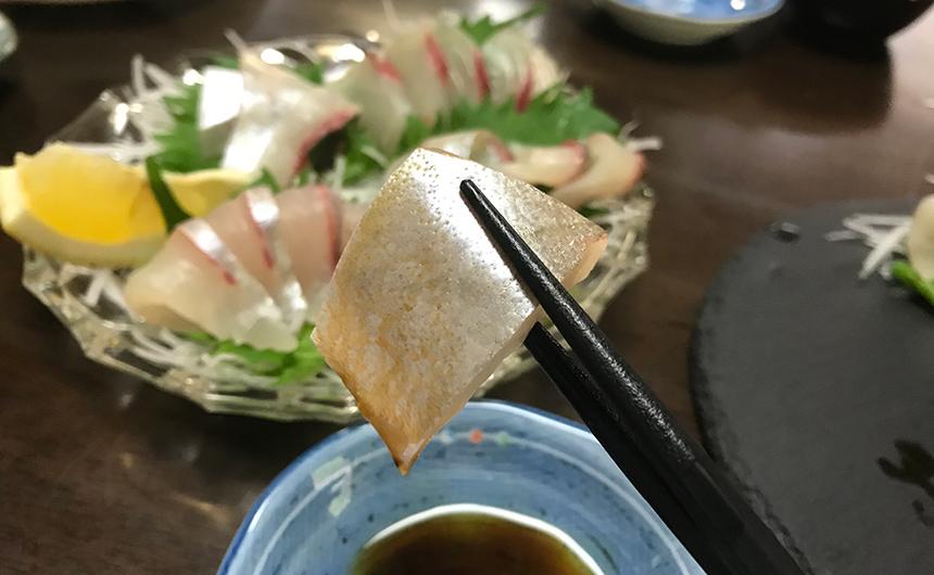 シマアジ 刺身